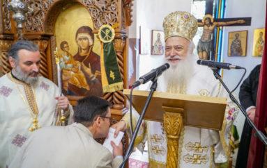 Η εορτή των Αγ. Θεοπατόρων Ιωακείμ και Άννης στο Γηροκομείο Νάουσας