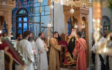 Λαμπρή η Πανήγυρις της Ιεράς Μονής Ταξιαρχών Πηλίου