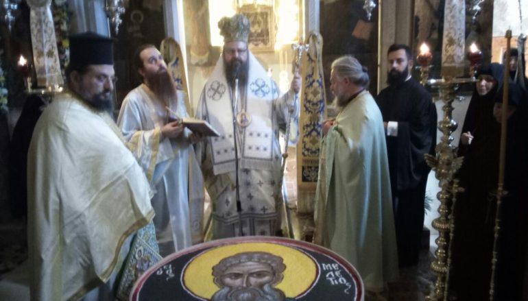 Πανηγύρισε η Ιερά Μονή Οσίου Μελετίου στην Οινόη Αττικής