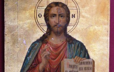 Εικόνα του Χριστού Παντοκράτορος στο Κειμηλιαρχείο της Ι. Μ. Σερρών