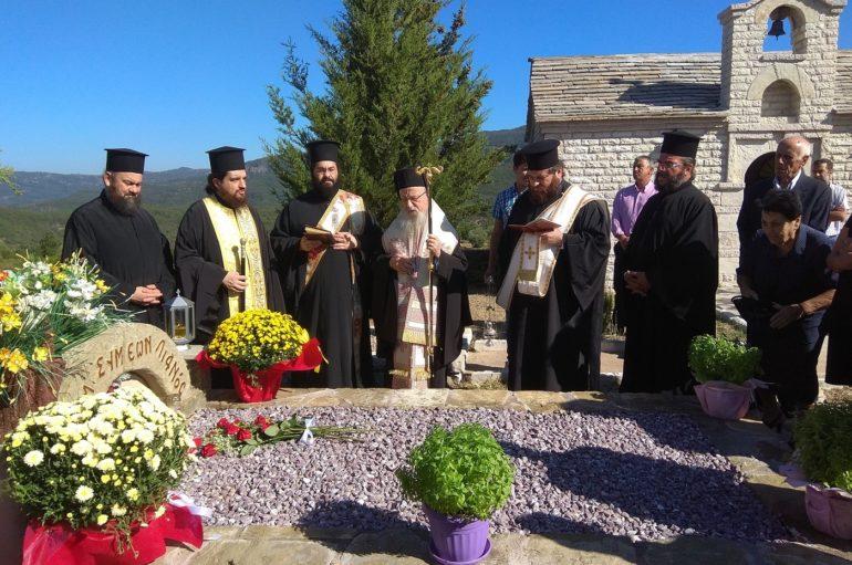 Ετήσιο Μνημόσυνο του Αρχιμ. Συμεών Λιανού στην Ι. Μονή Ρέθα Βάλτου