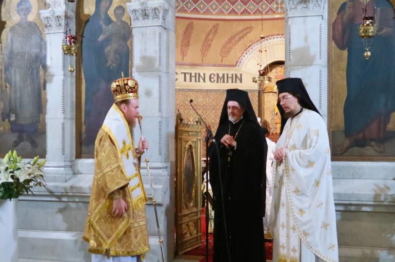 Ο Αρχιεπίσκοπος Τσερνιχίβ Ευστράτιος στο Παρίσι