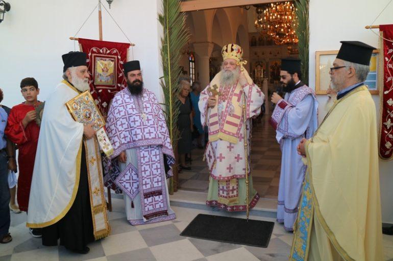 Η εορτή του Γενεθλίου της Υπεραγίας Θεοτόκου στην Πάρο