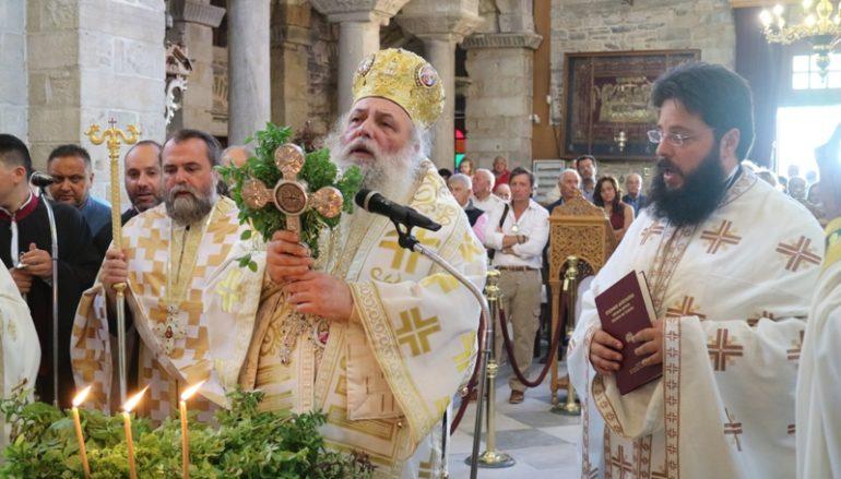 Η εορτή της Υψώσεως του Τιμίου Σταυρού στην Εκατονταπυλιανή της Πάρου