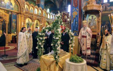 Εορτή Υψώσεως του Τιμίου Σταυρού στο Αντίρριο Ναυπακτίας
