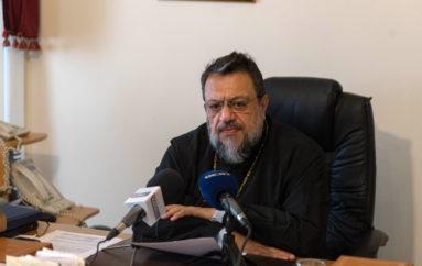 Ο Μητροπολίτης Μεσσηνίας Δ/ντης του Τομέα Πατερικών Σπουδών της Θεολογικής Σχολής