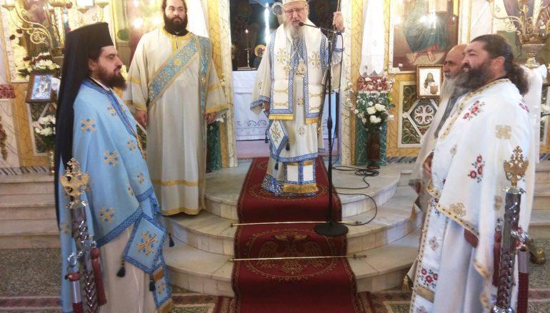 Ο εορτασμός της Αγίας Σοφίας στην Ι. Μ. Αιτωλίας