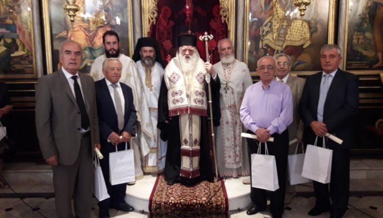 Εκκλησιαστικούς Επιτρόπους και φοιτητές τίμησε ο Μητροπολίτης Καλαβρύτων