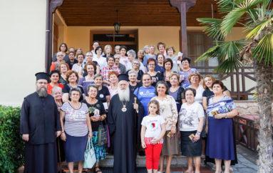 Ολοκληρώθηκε τριήμερο φιλοξενίας κυριών στην Ι. Μονή Παναγίας Δοβρά