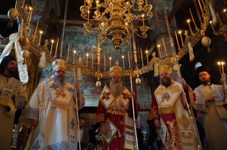 Λαμπρός ο εορτασμός του Αγ. Βησσαρίωνα στην Ι. Μ. Δουσίκου Τρικάλων