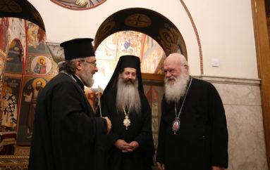 Απονομή Οφφικίου από τον Αρχιεπίσκοπο Ιερώνυμο