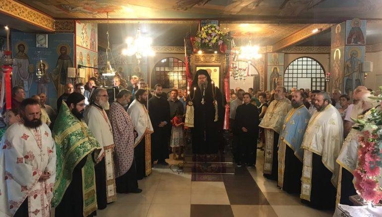 Πανηγυρικός Εσπερινός στον Ι. Ναό Αγίας Σοφίας Λαρίσης