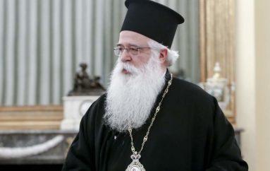 Δημητριάδος: «Πρέπει να δούμε όλοι μαζί το όραμα της Ελλάδος για το μέλλον»
