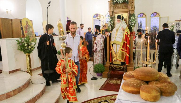 Ο εορτασμός της Αγίας Σοφίας στην Ι. Μητρόπολη Φθιώτιδος