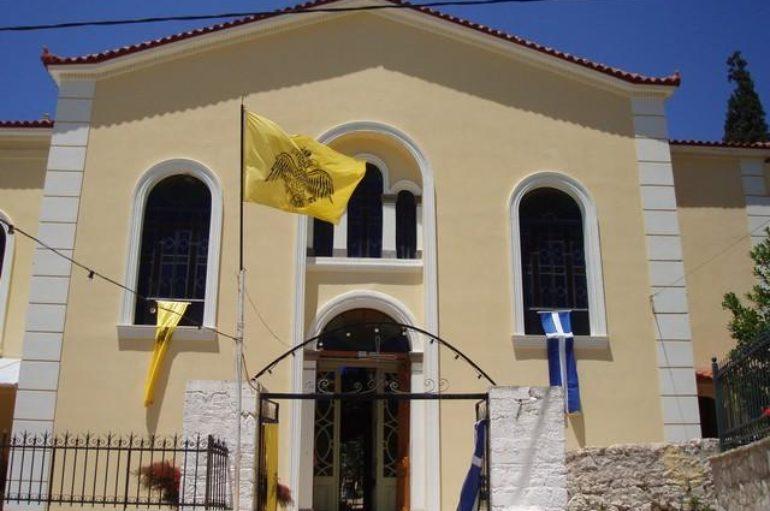 Αφιέρωμα στον Ι. Ναό Αγίας Τριάδας Κυπαρισσίας – Αρκαδιάς