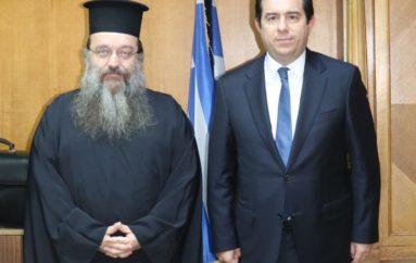 Στον Υφυπουργό Εργασίας ο Μητροπολίτης Χίου