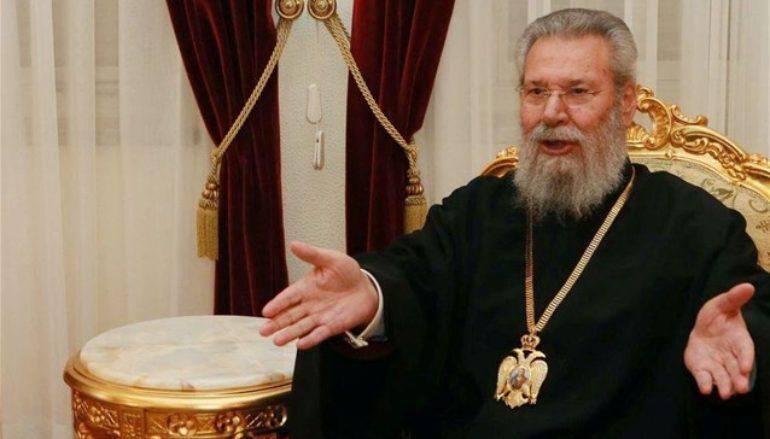 Ο Αρχιεπίσκοπος Κύπρου κέρδισε επιπλέον 1 εκατ. ευρώ