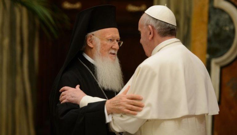 Πάπας προς Βαρθολομαίο: «Οι αποκλίσεις μας δεν θα παρακωλύσουν την αποστολή μας»