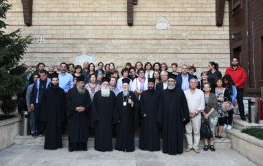 Όμιλος προσκυνητών από την Ι. Μ.Φθιώτιδος στο Οικ. Πατριαρχείο