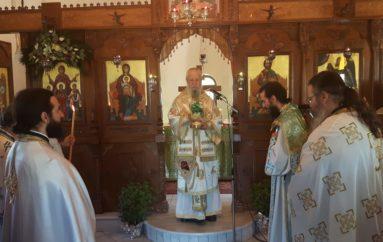 Η εορτή της Αγίας Σοφίας και των θυγατέρων της στην Ι.Μ. Καρυστίας