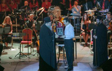 Φιλανθρωπική Συναυλία με τον Σταμάτη Σπανουδάκη στην Ι. Μ. Λαρίσης