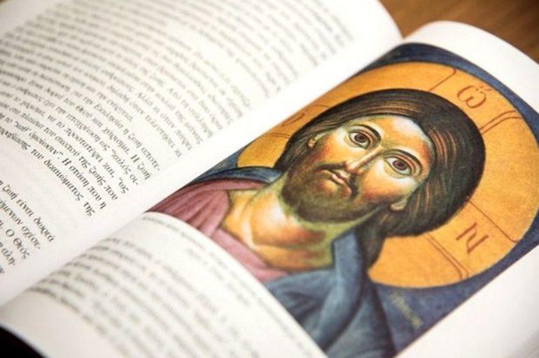 Θεολόγοι, Δικαστές, Μητροπολίτες ταλιμπάν;