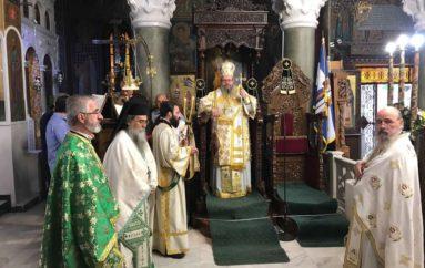 Η Ύψωσις Του Τιμίου Σταυρού στην Ιερά Μητρόπολη Λαρίσης