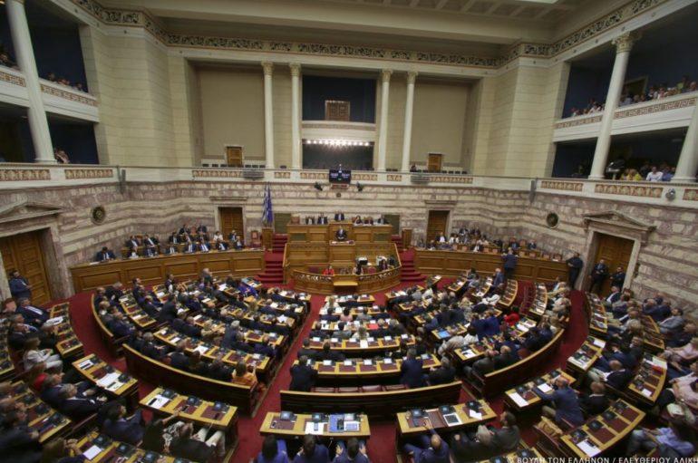 Απορρίπτει η ΝΔ την πρόταση ΣΥΡΙΖΑ για αναθεώρηση διατάξεων Εκκλησίας – Πολιτείας
