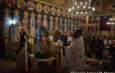Μάνης Χρυσόστομος Γ': «Ο Σταυρός είναι η αγάπη του Χριστού για μας»