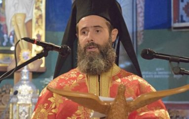 Νέος Πρωτοσύγκελλος της Αρχιεπισκοπής Αθηνών ο Αρχιμ. Βαρνάβας Θεοχάρης