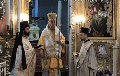 Ο Επίσκοπος Δορυλαίου Νίκανδρος προήχθη σε Μητροπολίτη Ειρηνουπόλεως
