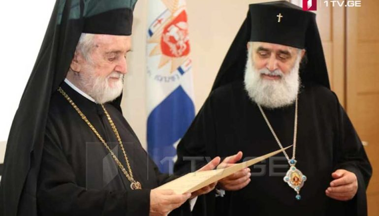 Τιμήθηκε στη Γεωργία ο Μητροπολίτης Περγάμου Ιωάννης