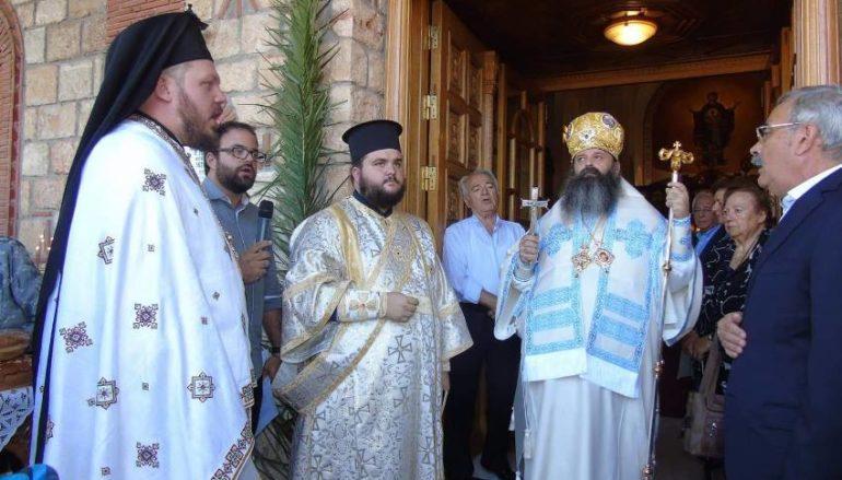 Λαμπρά εορτάσθηκε ο Άγιος Γεράσιμος ο εκ Τρικάλων Κορινθίας
