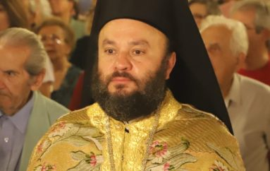 Αναπληρωτής Γεν. Αρχιερατικός Επίτροπος της Ι.A.A. o Αρχιμ. Ευγένιος Παντζαρίδης