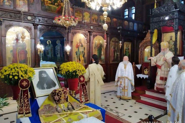 Εκδηλώσεις μνήμης του Εθνοϊερομάρτυρος Μητροπολίτη Γρεβενών Αιμιλιανού