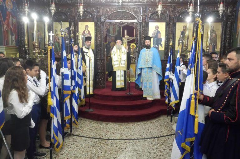 Δοξολογία για την Επέτειο της 28ης Οκτωβρίου στην Ηγουμενίτσα