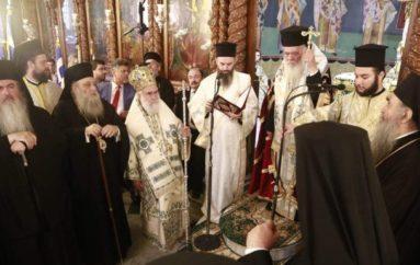 Δοξολογία για την απελευθέρωση της Ξάνθης από τον Αρχιεπίσκοπο