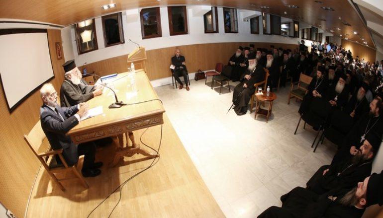 Ο Αρχιεπίσκοπος στην εκδήλωση για τον μακαριστό Μητροπολίτη Νικόδημο Γραικό