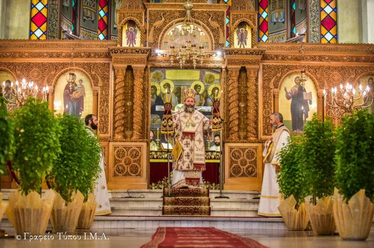 Η εορτή του Αγίου Κυπριανού στη Θεσσαλονίκη