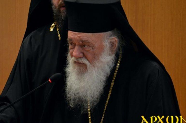 """Αρχιεπίσκοπος: """"Τερατώδες γεγονός η σεξουαλική κακοποίηση του 12χρονου στη Μάνη"""""""