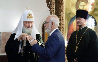 Ο Πατριάρχης Μόσχας Κύριλλος τίμησε τον Ιβάν Σαββίδη