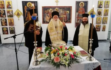 20 χρόνια λαμπρής ιστορίας της Σχολής Αγιογραφίας «Διά χειρός»