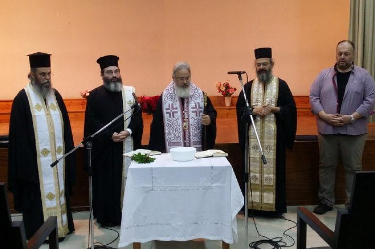 Ο Μητροπολίτης Πρεβέζης στον Αγιασμό έναρξης της Σχολής Βυζαντινής Μουσικής