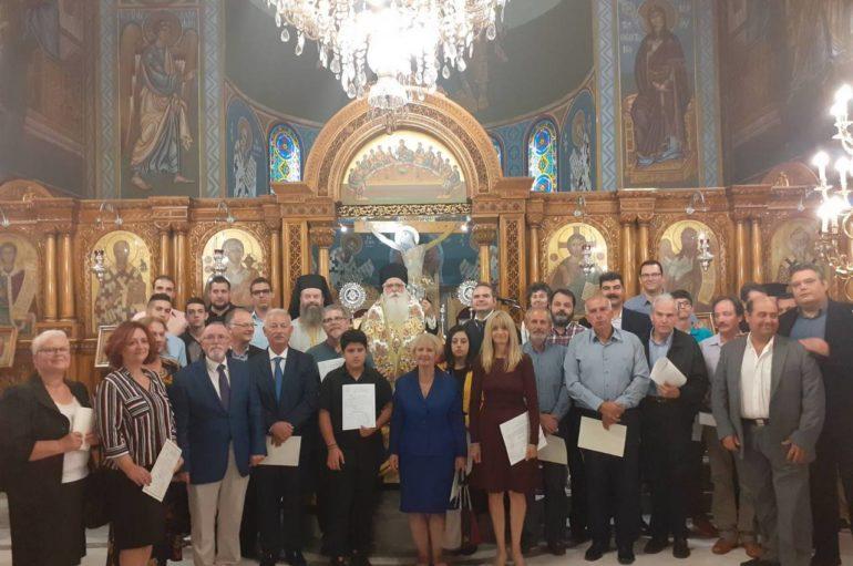 Οι Ιεροψάλτες της Ι. Μ. Δημητριάδος τίμησαν τον Αγ. Ιωάννη Κοκουζέλη