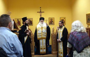 Τρισάγιο για τον Αρχιεπίσκοπο Χριστόδουλο στον Βόλο