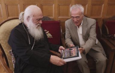Ο Πρόεδρος του Θεάτρου Δώρα Στράτου στον Αρχιεπίσκοπο