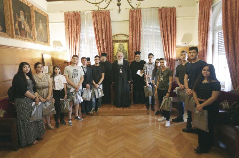 Υποτροφίες σε πρωτοετείς φοιτητές από τον Αρχιεπίσκοπο