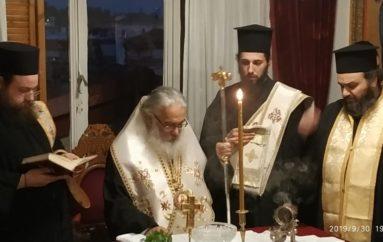 Αγιασμός στην Σχολή Βυζαντινής Μουσικής της Ι. Μ. Εδέσσης