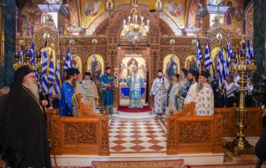 Η Εορτή της Αγίας Σκέπης και η Εθνική εορτή της 28ης Οκτωβρίου στη Βέροια
