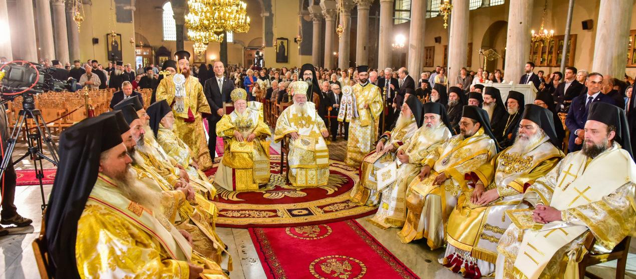 Πατριαρχική Θ. Λειτουργία στον Ι. Ναό Παναγίας Αχειροποιήτου Θεσσαλονίκης